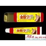 金肤宁抑菌乳膏