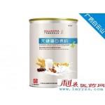 无糖蛋白质粉