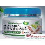 橄榄油滋润护肤霜