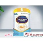今士健-胶原蛋白蛋白粉