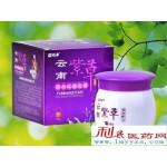 云南紫草-草本抑菌乳膏