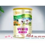 嘉叮熊-孕妇叶酸蛋白质粉