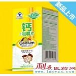 小瓶钙黄盒-儿童型