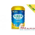 乳清多维蛋白质粉