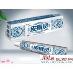 皮癣灵草本乳膏