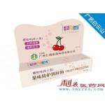 果味防护润唇油(樱桃味)