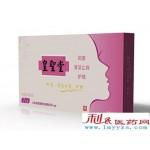 妇科臭氧油抑菌剂
