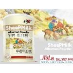 羊奶蛋白中老年加钙