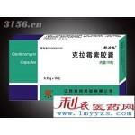 克拉霉素胶囊抗生素消炎