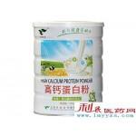 高钙蛋白粉