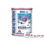 三九佰氏免疫多维蛋白质粉
