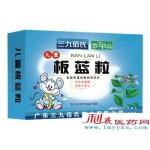 三九佰氏儿童板蓝粒茶