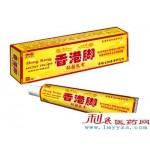 香港脚抗菌乳膏