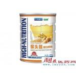 三九佰氏猴菇蛋白质粉