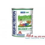 三九佰氏强化钙铁锌蛋白质粉