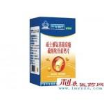 三九佰氏威士雅氨基葡萄糖硫酸软骨素钙片