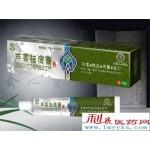 芦荟祛痘软膏