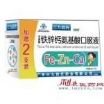三九佰氏铁锌钙氨基酸口服液