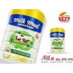 中老年维D高钙 奶餐粉