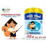 益生菌多维钙  奶餐粉