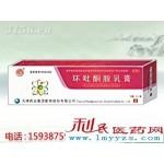 环吡酮胺乳膏