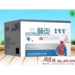 医用冷敷贴-zy肺炎