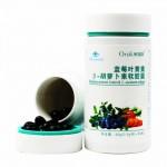 蓝莓叶黄素B胡萝卜素软胶囊招商