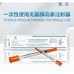 一次性使用无菌胰岛素注射器